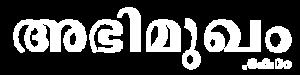 Abhimukham