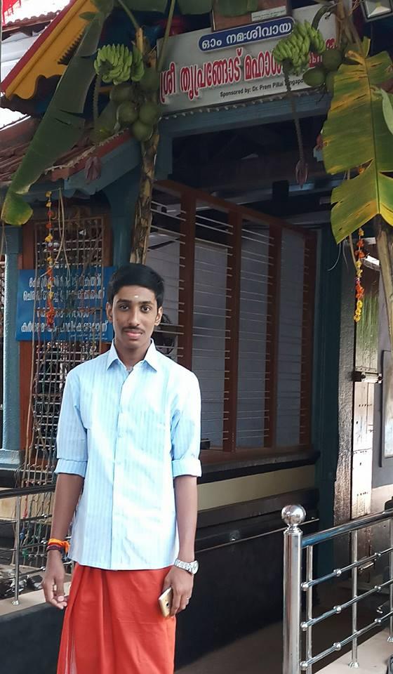 അമല് ചന്ദ്രന്