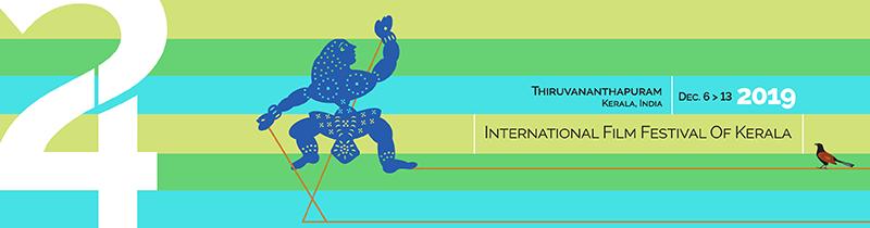 ഐ എഫ് എഫ് കെയെ ഉടച്ചു വാര്ക്കണം: ആവശ്യവുമായി സിനിമാ പ്രവര്ത്തകര് 2