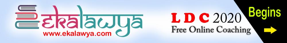 ചോദ്യ പേപ്പര് വിവാദ കേസെടുത്തത് ഭൂരിപക്ഷത്തെ തൃപ്തിപ്പെടുത്താന്: പ്രൊഫസര് ടി ജെ ജോസഫ് 1